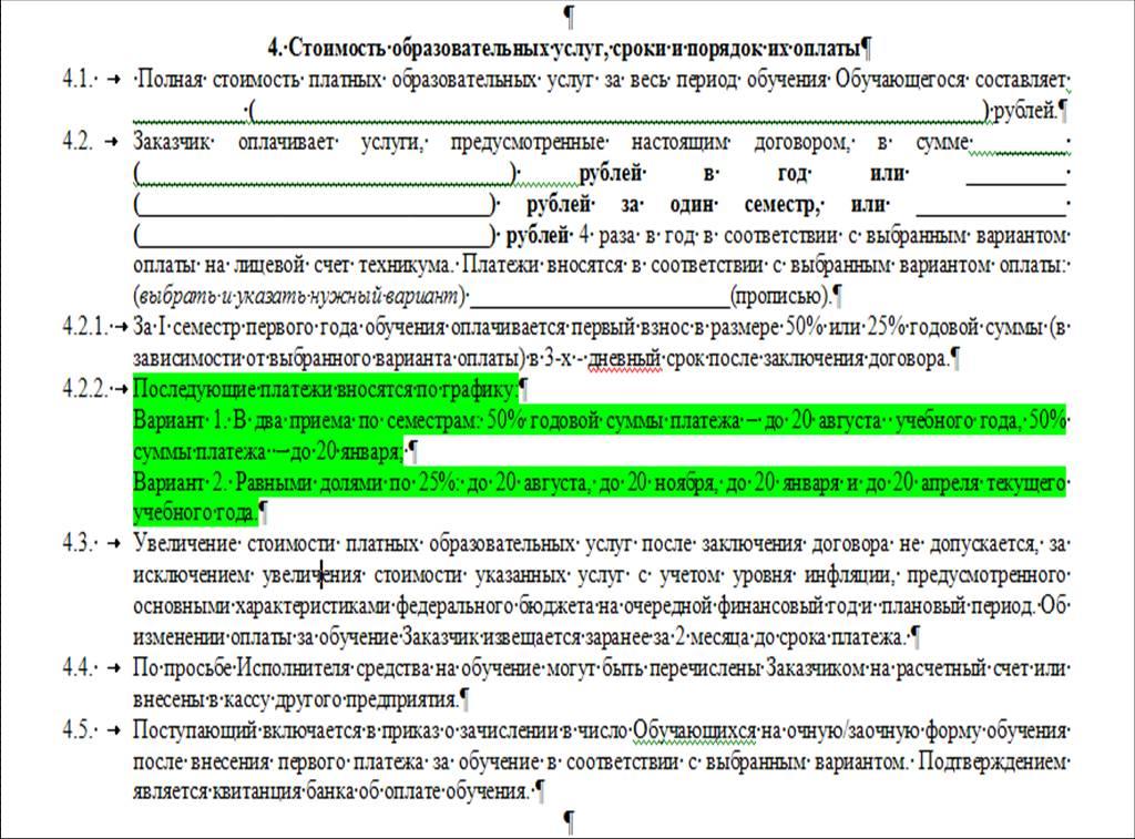 Можно ли усыновить совершеннолетнего человека в россии